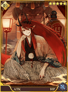 Shuten Doji Bridegroom