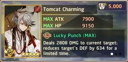 Tomcat Charming Exchange Box