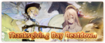 Thanksgiving Day Beatdown Banner