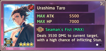 Urashima Taro Exchange Box