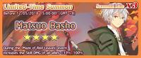 Matsuo Basho Summon Banner