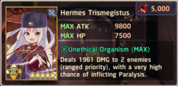 Hermes Trismegistus Exchange Box