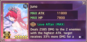 Juno Exchange Box