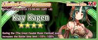 Kay Kagen Summon Banner