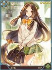 Lady Kushinada Determined