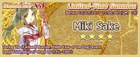 Miki Sake Summon Banner