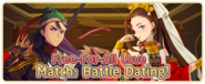 Free-For-All Love Match Battle Dating! Banner