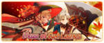 Maze of Red Leaves Banner