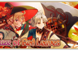 """""""Maze of Red Leaves"""""""