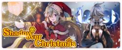 Shadow over Christmas Banner