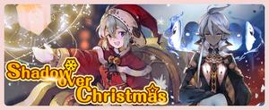 Shadow over Christmas Banner