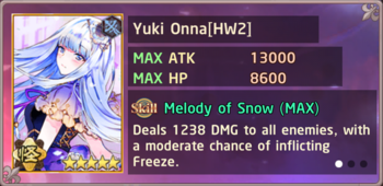 Yuki Onna HW2 Exchange Box