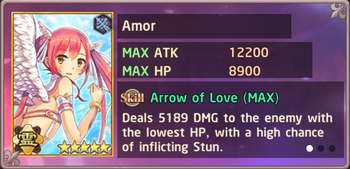 Amor Exchange Box