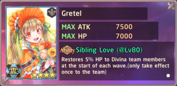 Gretel Exchange Box