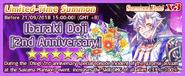 Ibaraki Doji 2nd Anniversary Summon Banner