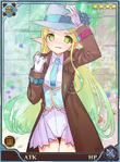 Inspector Zenimaru
