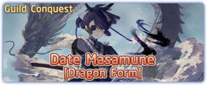 Guild Conquest ーDate Masamuneー Banner