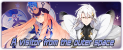 A Visitor from the Outer Space Banner