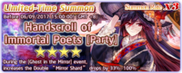 Handscroll of Immortal Poets Party Summon Banner