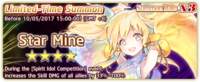 Star Mine Summon Banner
