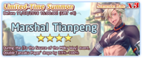 Marshal Tianpeng Summon Banner