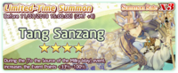 Tang Sanzang Summon Banner