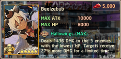 Beelzebub Halloween Exchange Box