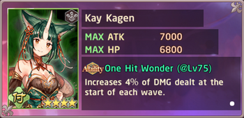 Kay Kagen Exchange Preview