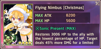 Flying Nimbus Christmas Exchange Box