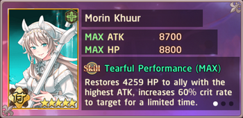 Morin Khuur Exchange Box