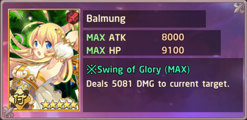 Balmung Exchange Box