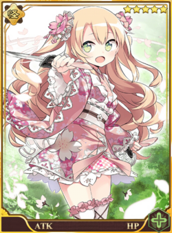 Cherry Blossom Front