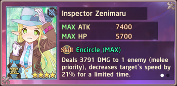 Inspector Zenimaru Exchange Box