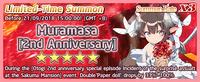 Muramasa 2nd Anniversary Summon Banner