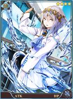 Princess Longji