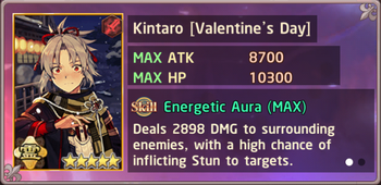 Kintaro Valentine's Day Exchange Box