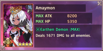 Amaymon Exchange Box