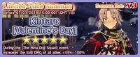 Kintaro Valentine's Day Summon Banner