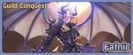 Guild Conquest ーFafnirー Banner