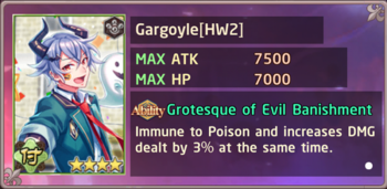 Gargoyle HW2 Exchange Box