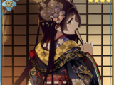 Lady Nō