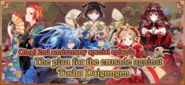 The Plan for the Crusade Against Tosho Daigongen Event Banner