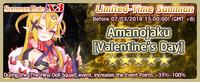 Amanojaku Valentine's Day Summon Banner