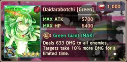 Daidarabotchi Green Exchange Box