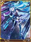 Stella Aquarius