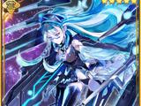 Stella: Aquarius