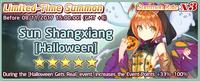 Sun Shangxiang Halloween Summon Banner