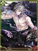 Chainsaw Black Sakura