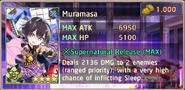 Muramasa Thanksgiving Exchange Box