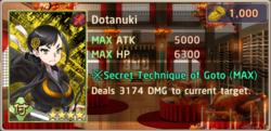Dotanuki Exchange Box